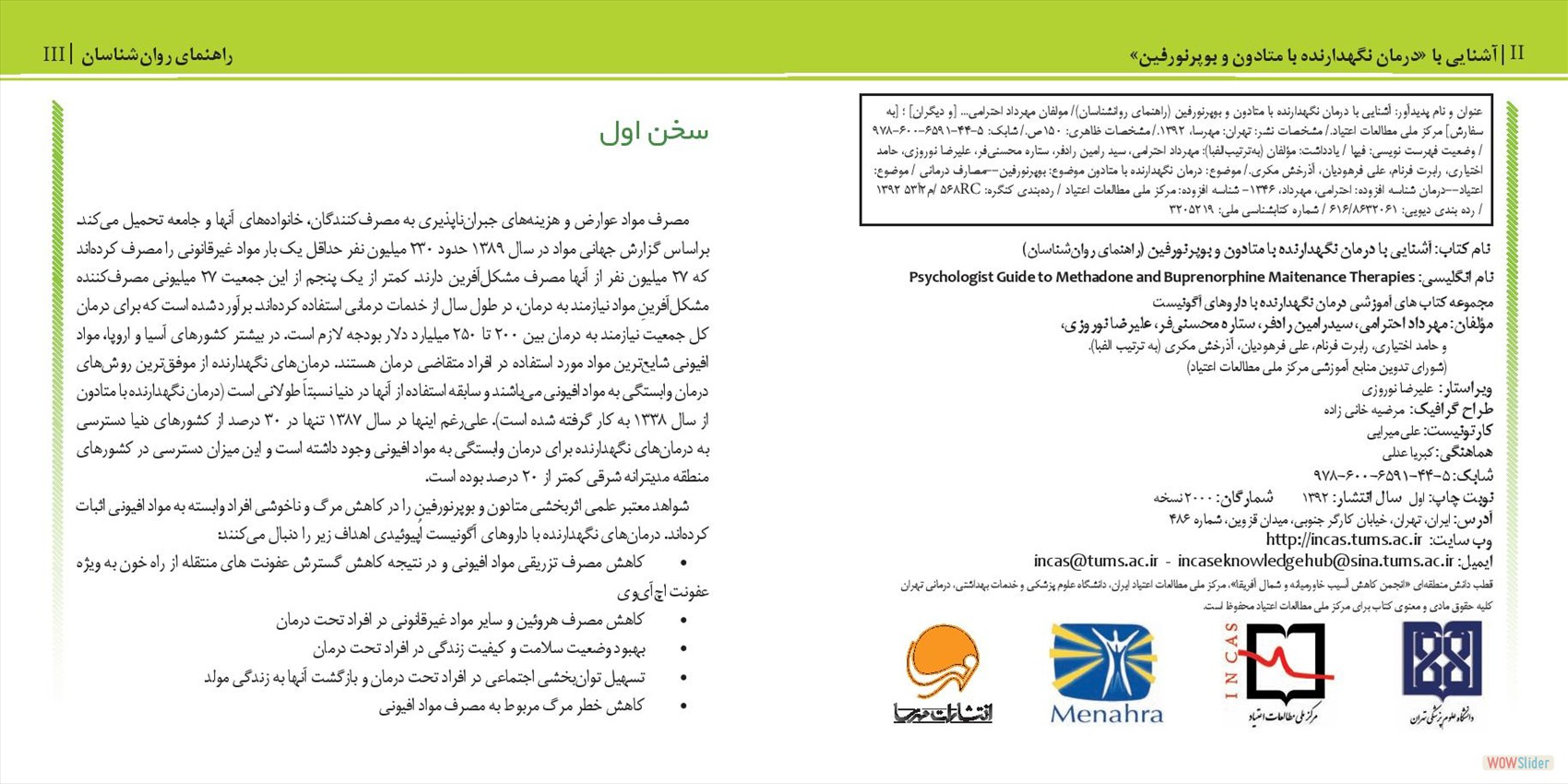 Psychologist_Booklet_farsi_low-page-003