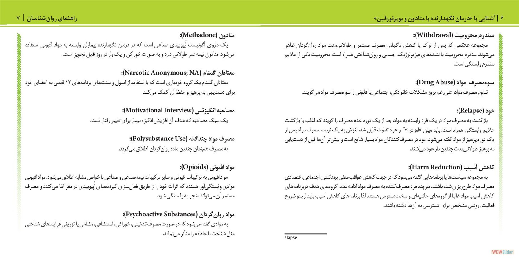 Psychologist_Booklet_farsi_low-page-010