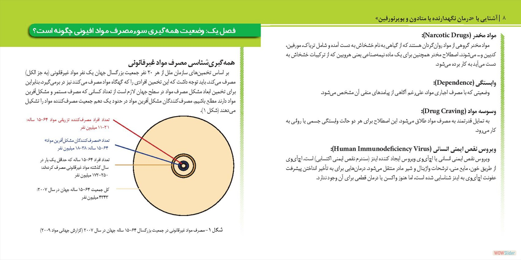 Psychologist_Booklet_farsi_low-page-011