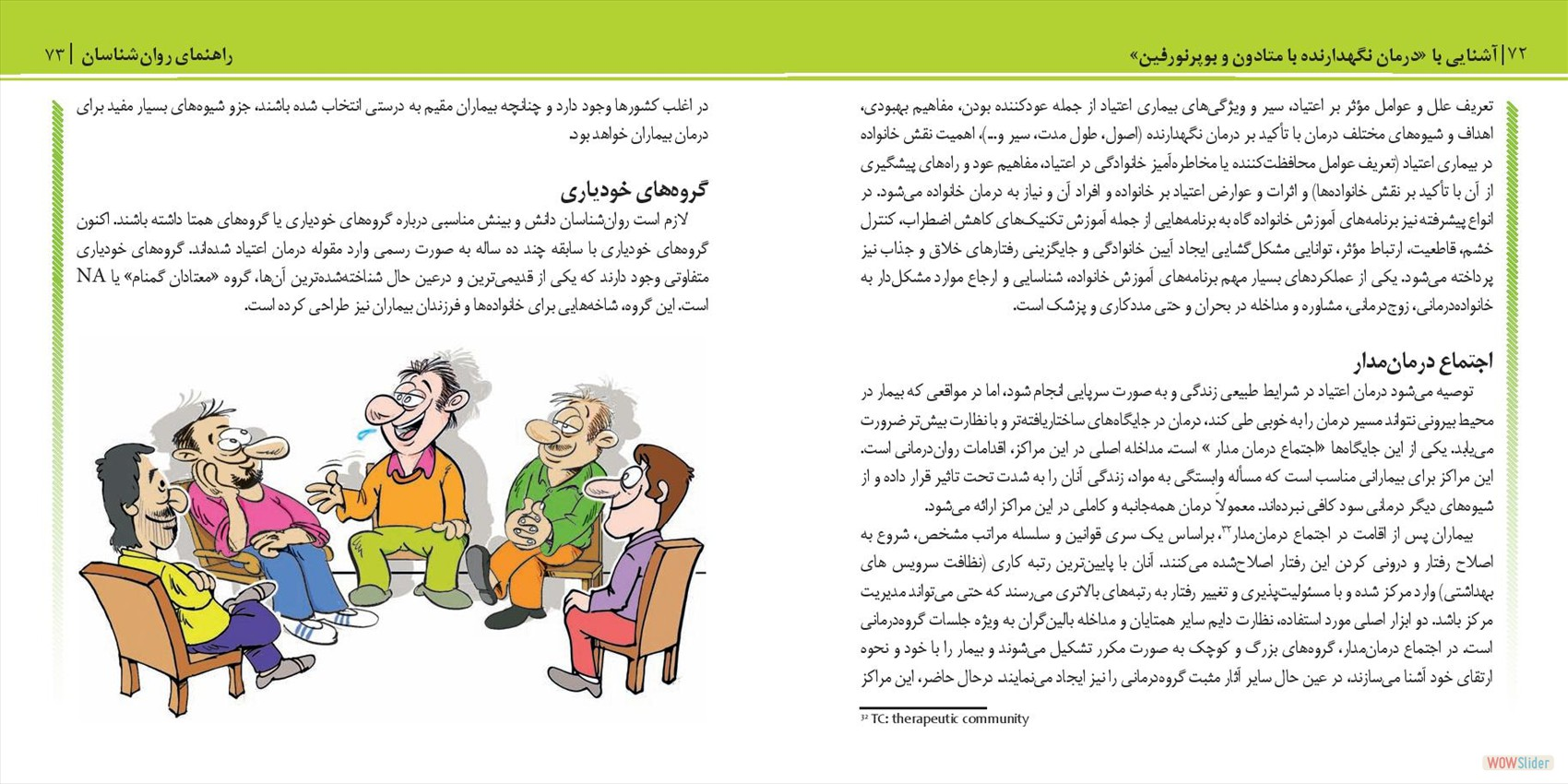 Psychologist_Booklet_farsi_low-page-043