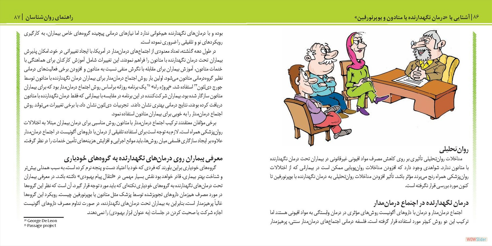 Psychologist_Booklet_farsi_low-page-050