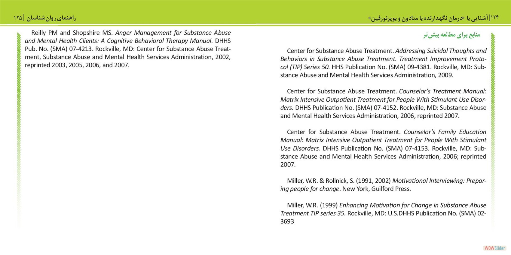 Psychologist_Booklet_farsi_low-page-069